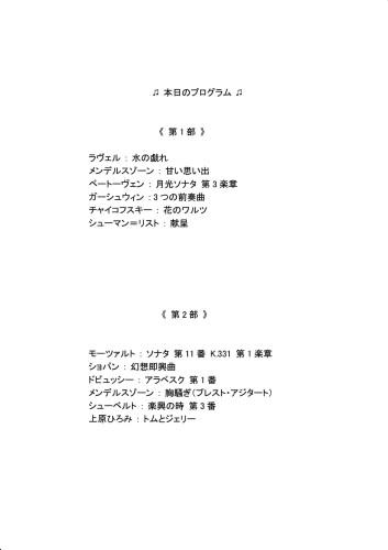 曲目イメージ1
