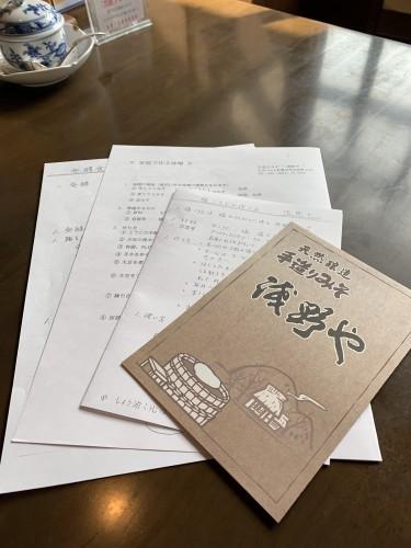 手作り味噌のつくり方イメージ1