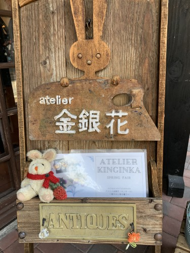 アトリエ金銀花〜軽やかに春を纏う〜イメージ1