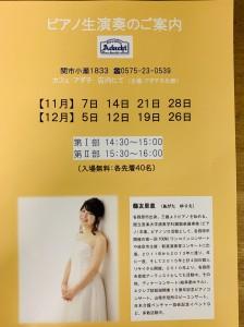 5968500D-81C0-4534-A9CF-8B08DA046D71