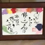 にじいろ展イメージ3