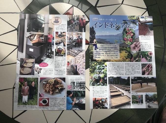 インドネシア探訪イメージ1