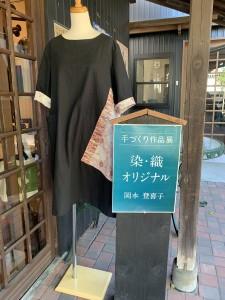 NUNOオリジナル展イメージ