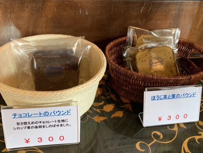 焼菓子イメージ1