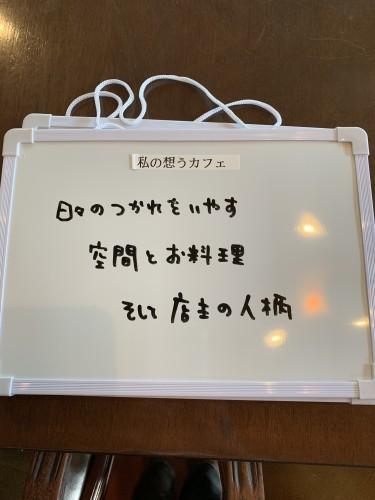 カフェをはじめてみませんか?〜風のカフェ編〜イメージ1