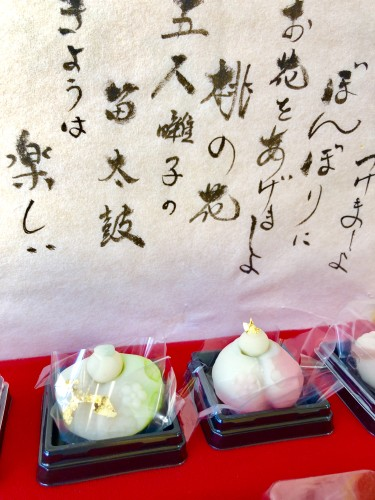 両月堂さんのお菓子イメージ1