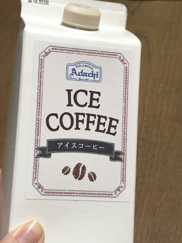 道の駅にわか茶屋にて試飲会行います!!イメージ2