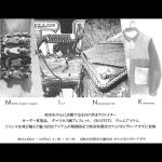 M I N Kイメージ1