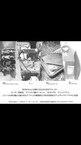 M I N Kイメージ