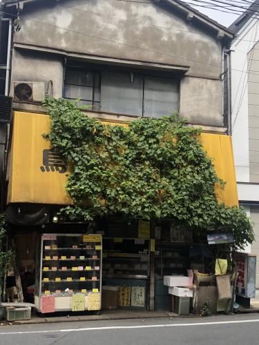 しょぼい喫茶店 おまけイメージ1
