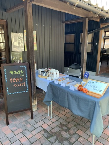 焼き菓子販売&試飲会イメージ1