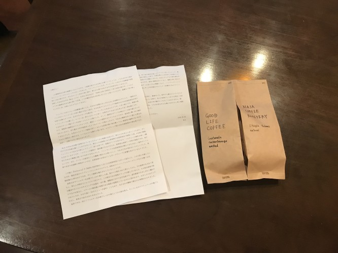 めったに飲めない、世界のコーヒーのお話。ご参加いただいた方ありがとうございました。イメージ1