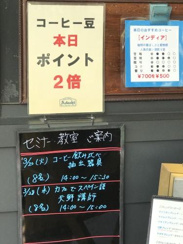「5」のつく日 & 遠藤拓弥さんピアノ生演奏イメージ1