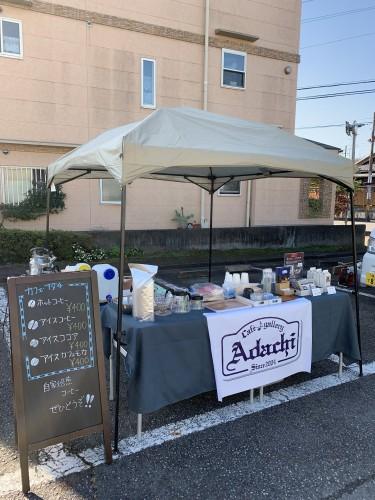 関の工場参観日マーケット出店イメージ1
