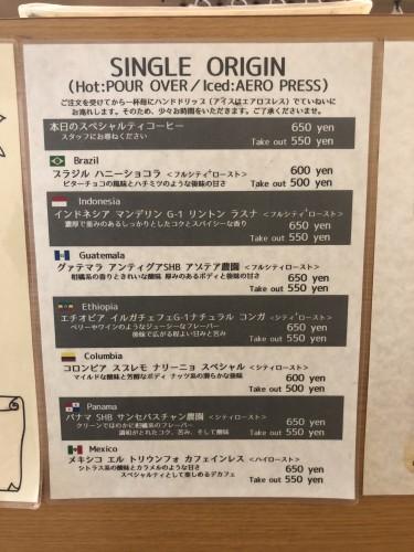 東京カフェ巡り 「ぽんでCOFFEE」さん②イメージ2