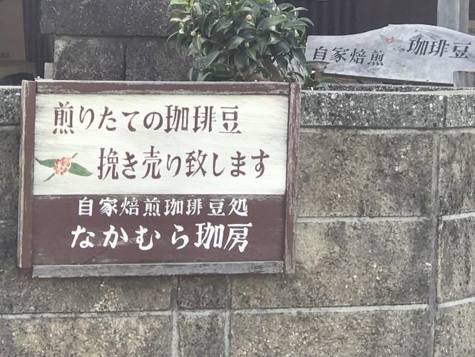 お伊勢参り(追伸)イメージ1