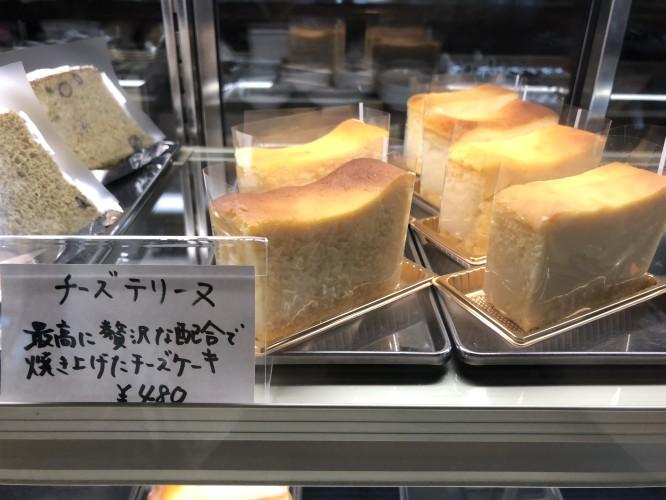 チーズテリーヌイメージ1