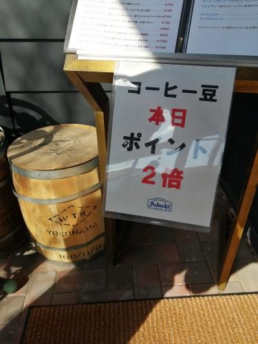 ・コーヒー豆を買うならお得に・イメージ1