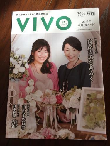 VIVOさんイメージ1