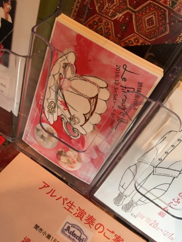 Le fil rouge 展イメージ1