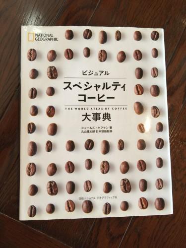 コーヒー教室(二日連続)イメージ3