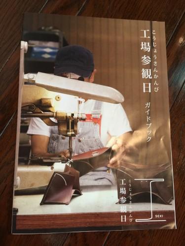 参観日イメージ1