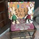 chikchik 展イメージ1