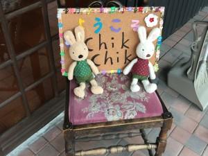 chikchik 展イメージ