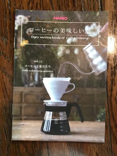 コーヒーの美味しい話イメージ1
