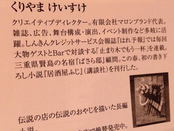 ぶうめらん 46号 (追伸)イメージ1