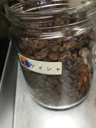 今日のおすすめコーヒーイメージ1