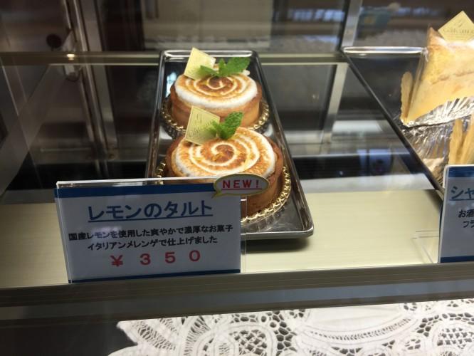 新作ケーキイメージ1