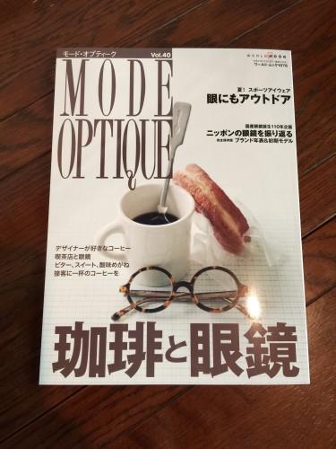 珈琲と眼鏡イメージ1