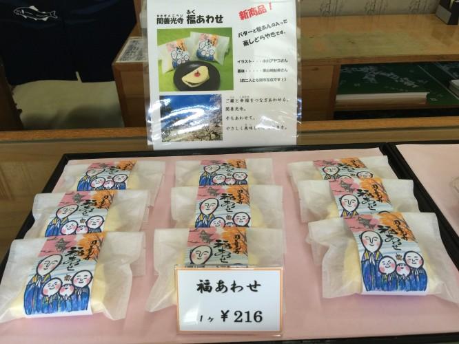 関市成人学校講座(二回目)イメージ1