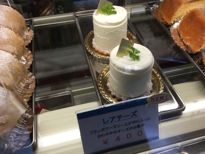 レアチーズケーキ!!イメージ1