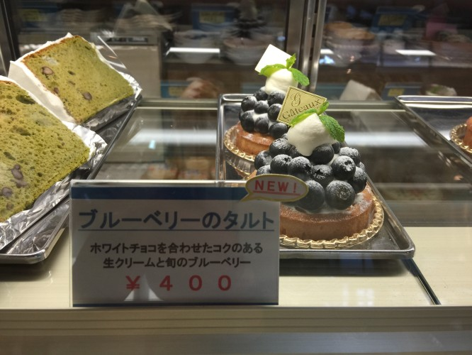 新作ケーキ!!イメージ1