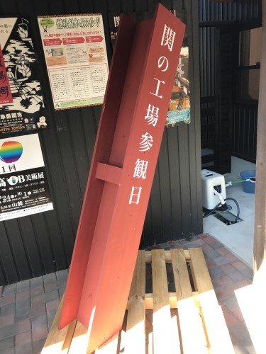 清さん ピアノ生演奏   &   工場参観日 2日目イメージ2
