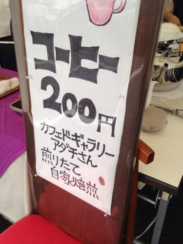 美濃加茂市民まつりイメージ1