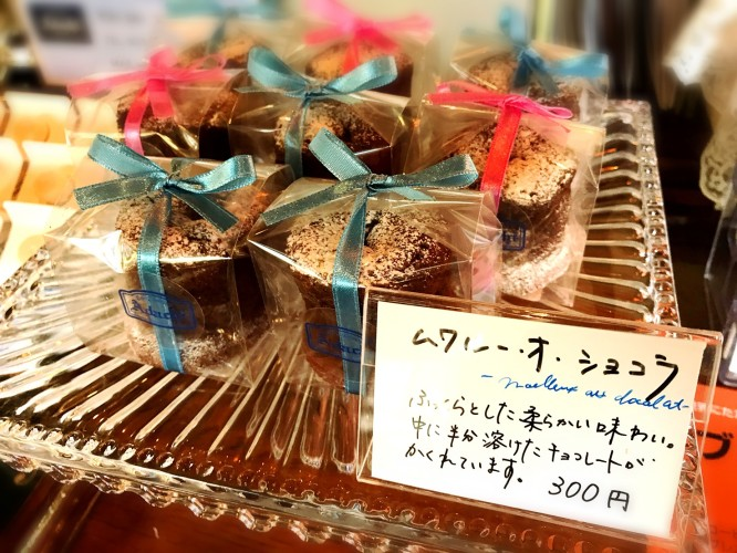 バレンタイン限定お菓子イメージ1