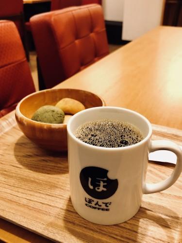 東京カフェ巡り 「ぽんでCOFFEE」さん①イメージ1