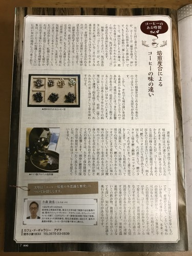 VIVO最新号イメージ2