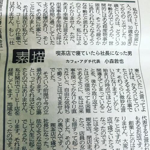 お知らせイメージ1