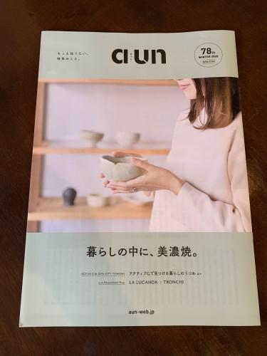 読者プレゼント!イメージ1