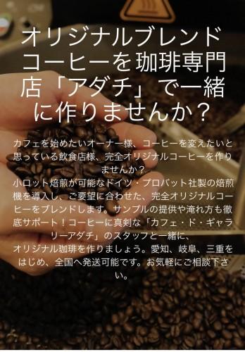 新規ページ開設!!カフェを始められる方必見!!イメージ1