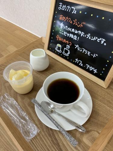 まめカフェ開催!イメージ1