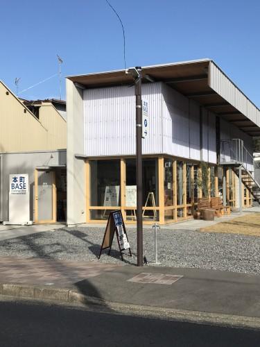 あんこカフェ in 本町ベースイメージ1