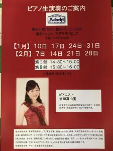 7CB69458-90AD-4AE4-B7BE-30A4986843D2