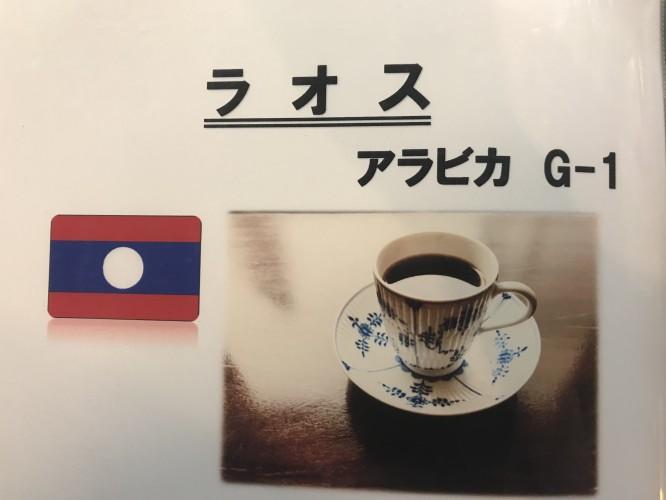期間限定コーヒー!イメージ1