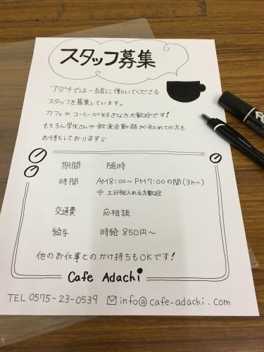 手書きの味イメージ1