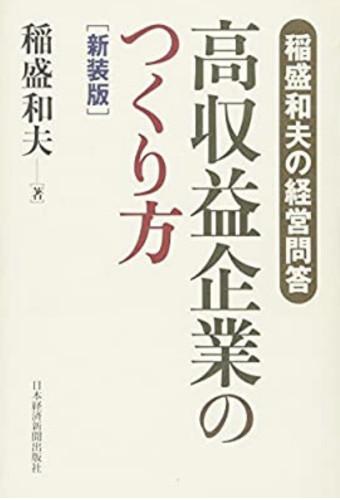 覚書イメージ1